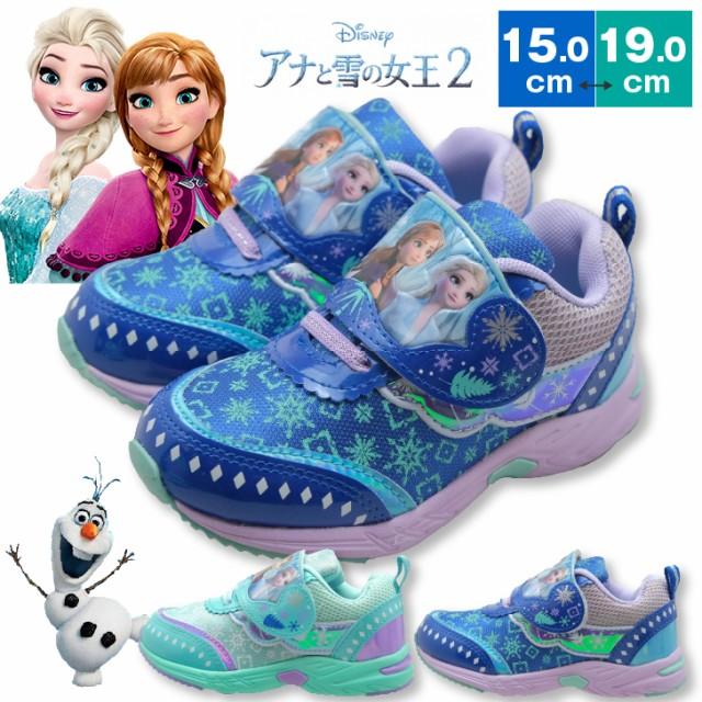 アナと雪の女王 アナ雪 Disney ディズニー フラッ...
