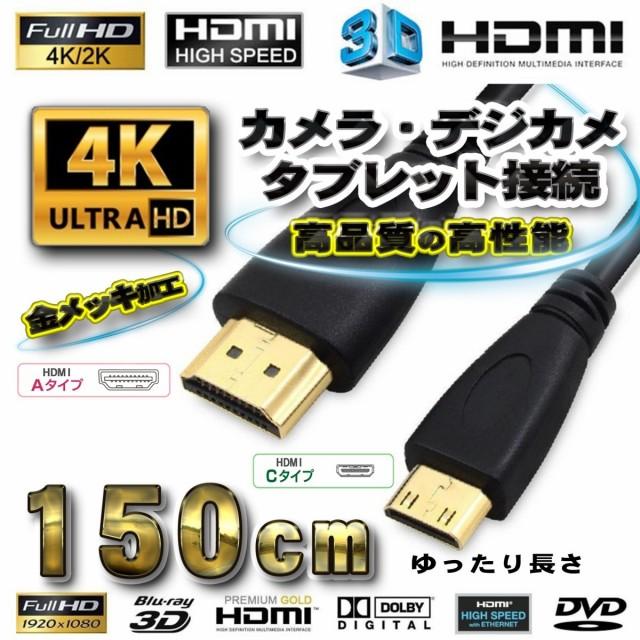 カメラ・デジカメ・タブレットの接続に! HDMI - ...