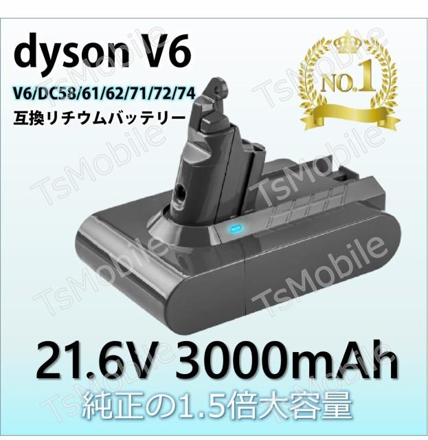 3000mAhダイソン dyson V6 SV07 SV09 DC58 DC59 D...