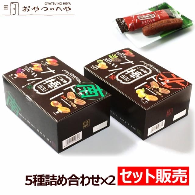 フジバンビ 九州 ご当地 ドーナツ棒  5種×2箱 全...