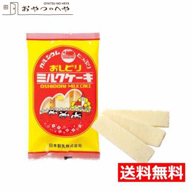 おしどり ミルクケーキ ミルク味 10袋入り 日本製...