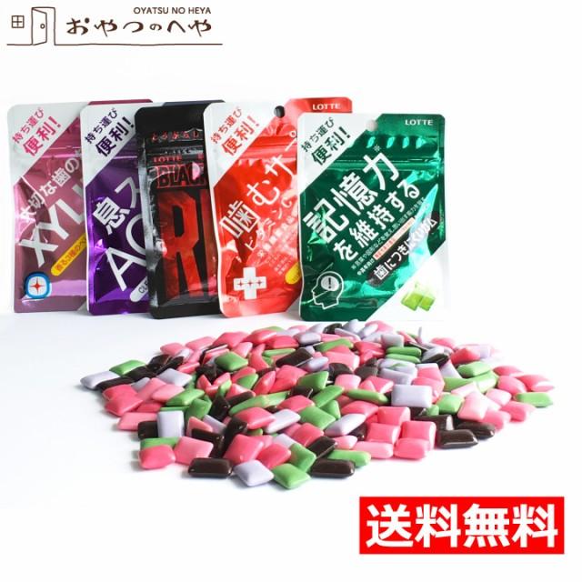 ガム 詰め合わせ 15点 送料無料 クリックポスト(...