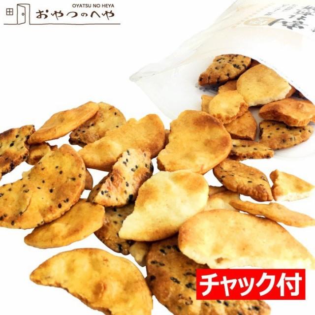 割れせんべい 約1.4kg (240g×6袋) 塩味 醤油味 ...