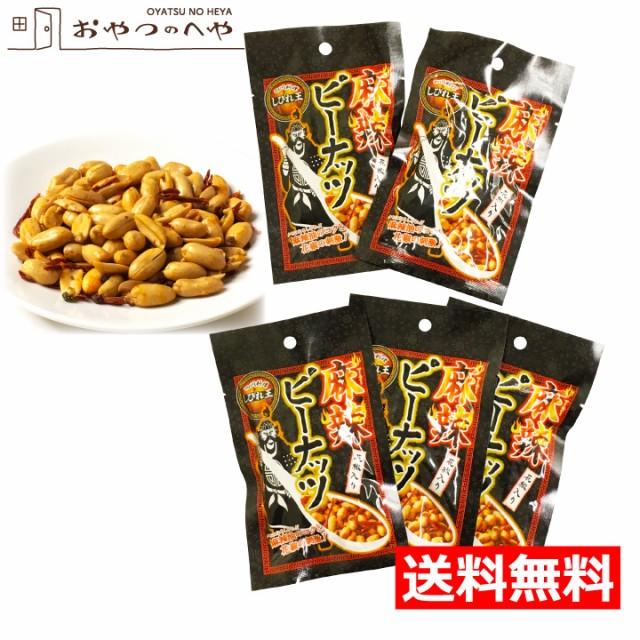 麻辣ピーナッツ 5個 クリックポスト(代引不可) ...