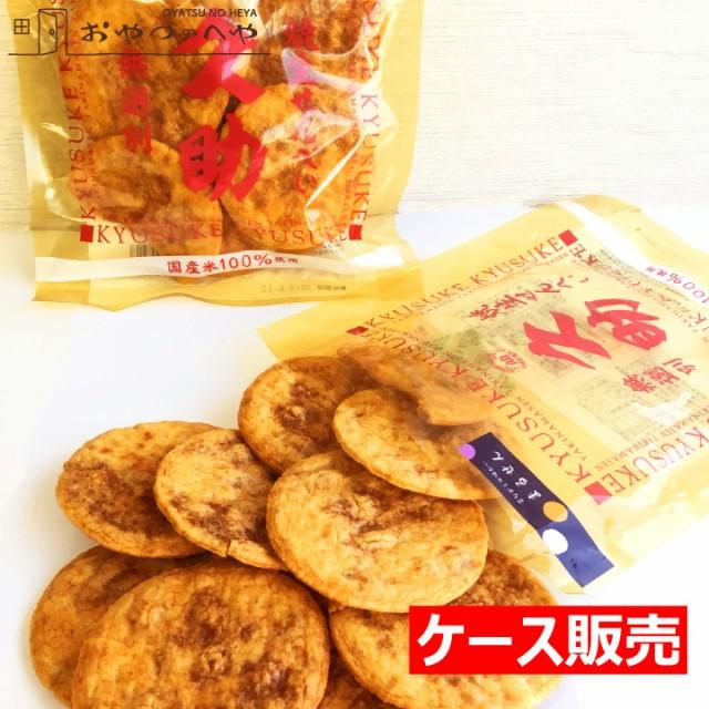 ぬれ煎餅 醤油 約1.5kg (130g×12袋) 久助 無選...