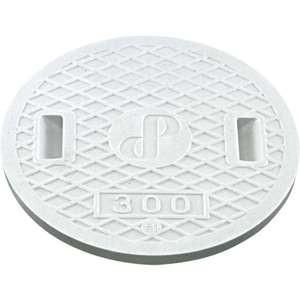 【即納】タキロン レジコン耐圧蓋 300 300J 汚水...