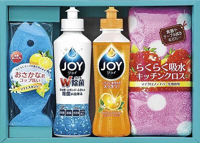 ジョイらくらくキッチンセット CBRK-10 【内祝い/...