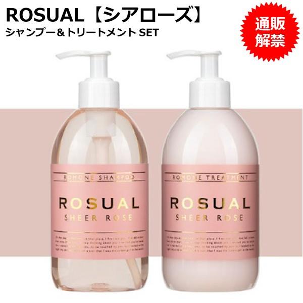 【ネット販売解禁】Sheer Rose シアローズ 【ROSU...