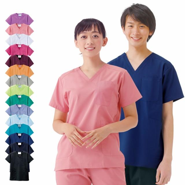 最大1000円OFFクーポン配布中 ナースリー 看護師 ...