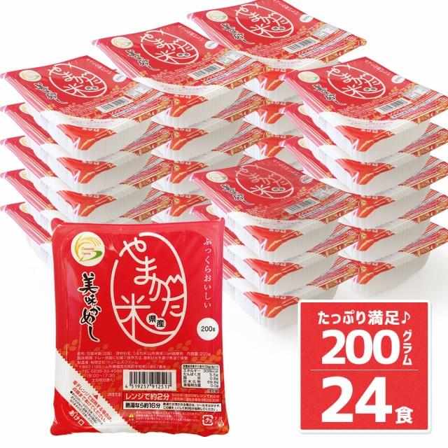 パックご飯 200g 送料無料 (地域限定) 24パック ...