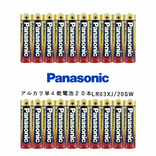 パナソニック アルカリ乾電池 単4形 LR03XJ20SW ...