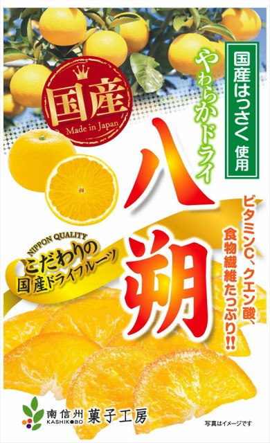 南信州菓子工房 やわらかドライ八朔 60g1袋 【...