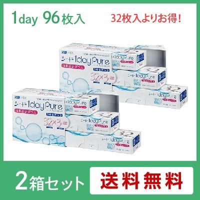 【クーポン】ワンデーピュアうるおいプラス 96枚...