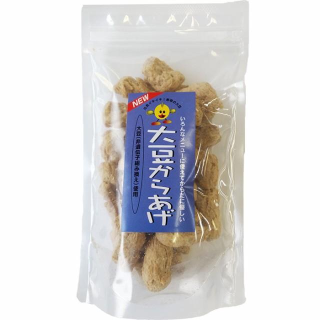 【送料無料】大豆からあげ 80g×2パック 大豆た...