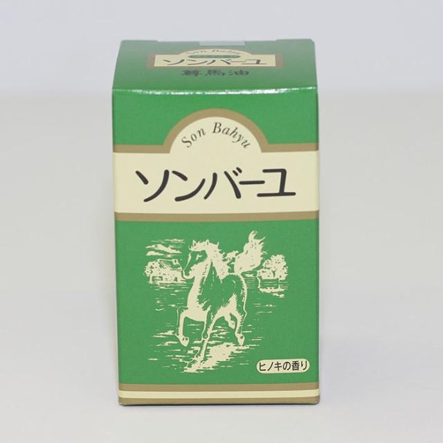 【送料無料】ソンバーユ ヒノキの香り 70ml 薬師...