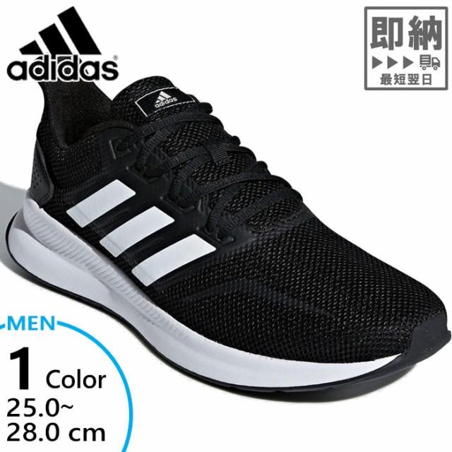 【送料無料】 2E幅 アディダス adidas メンズ フ...