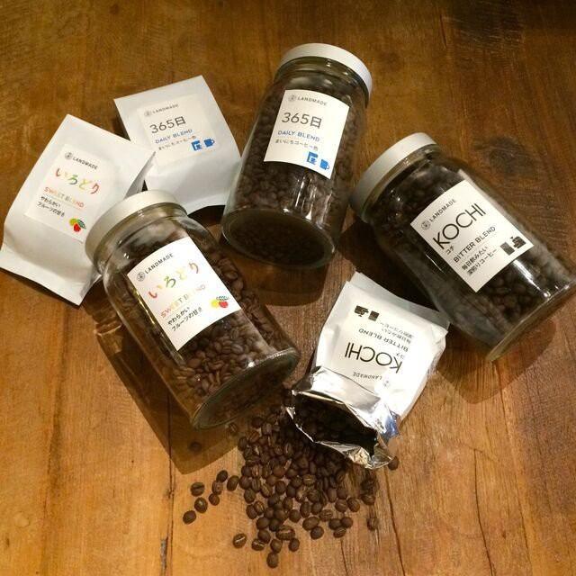 自家焙煎 コーヒー 豆 粉 3種飲み比べセット オリジナルブレンド 本格 珈琲【LANDMADE】送料無料