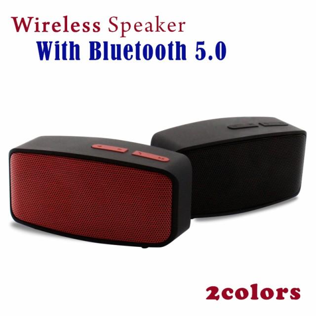 ワイヤレス Bluetooth スピーカー ブルートゥース...