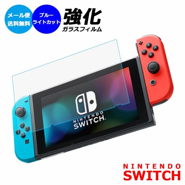 Nintendo switch 保護フィルム ブルーライトカッ...