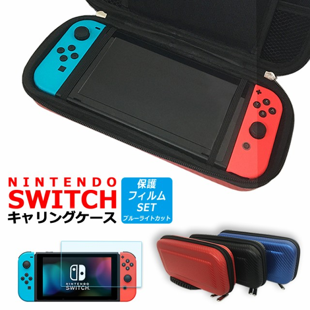 スイッチケース + ガラス[BL] セット Nintendo ...