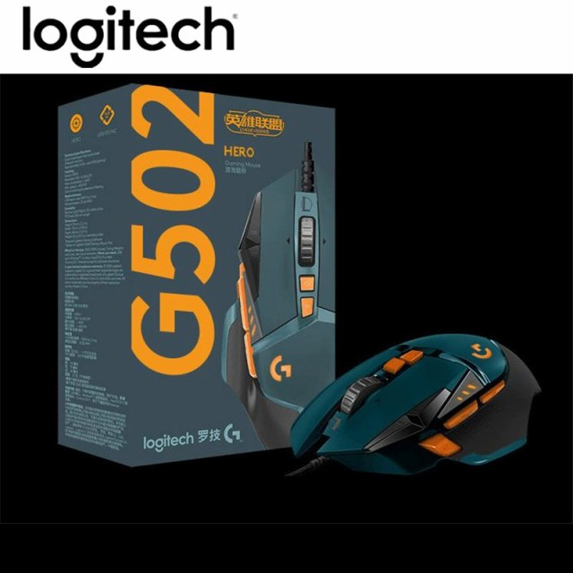NEW Logitech G502 HERO Gaming Mouse LOL LEP 16...