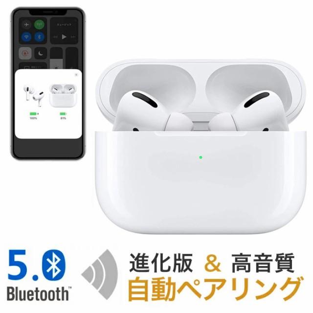 ワイヤレスイヤホン 最新型  Bluetooth5.0 ブルー...