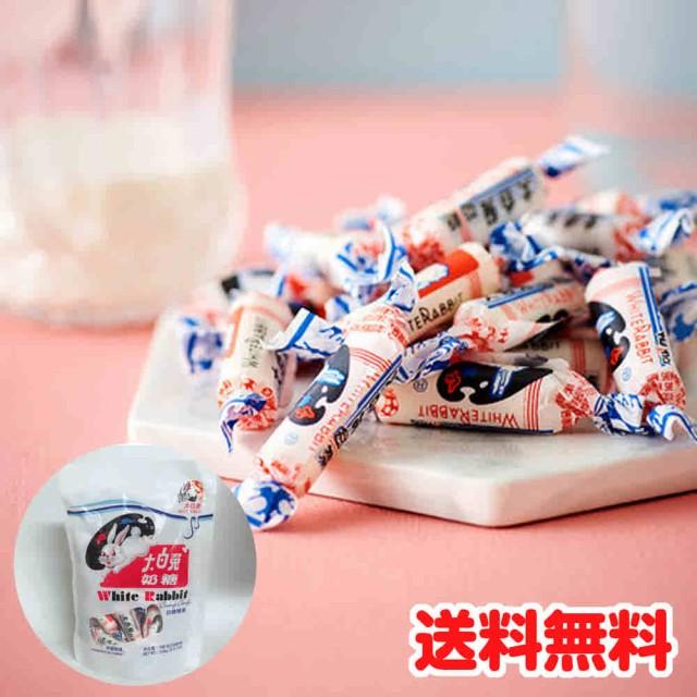 キャンディ 牛乳飴 大白兔牛乳糖 108g スイー...