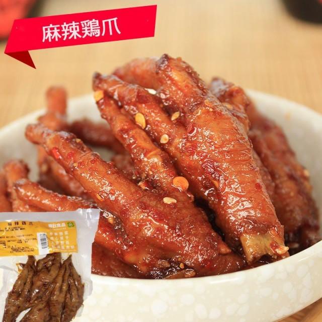 東日麻辣鶏爪 味付け鶏モミジ 大人気 酒のおつ...