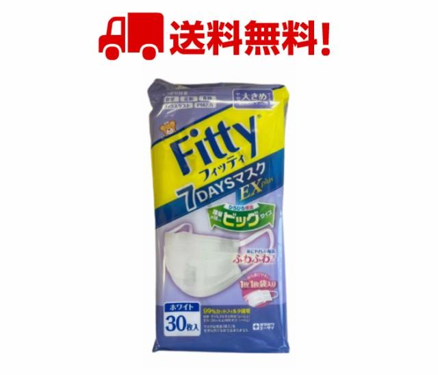 【送料無料・あす楽】フィッティ 7DAYSマスク EX...