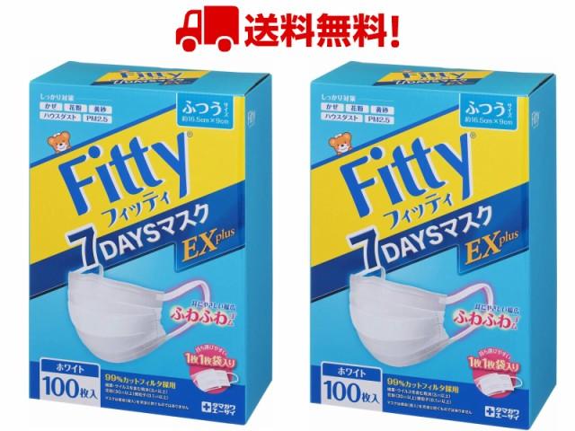 【送料無料・大容量200枚】2個セット フィッティ ...