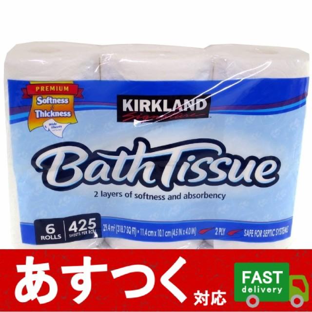 (6ロール バスティッシュ カークランド)トイレ...