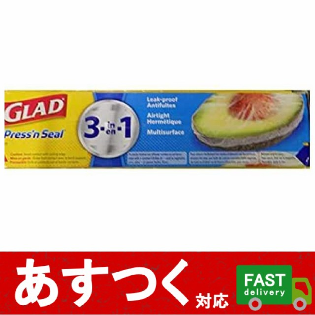 (小分け1本 グラッド プレスンシール 43.4m×...