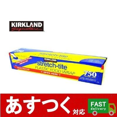 (小分け1個 カークランド ストレッチタイト 2...