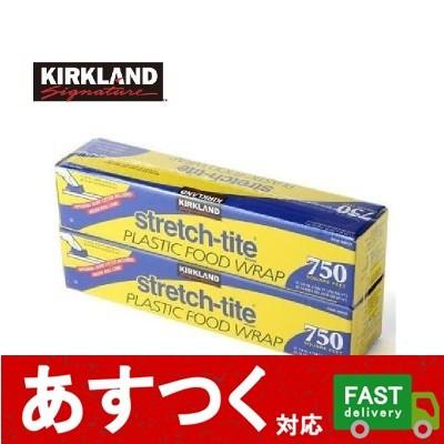 (2個入り1箱 カークランド ストレッチタイト ...