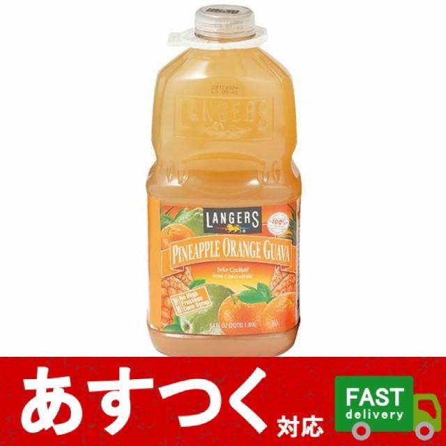 (小分け1本 ランガーズ パイナップル オレンジ...