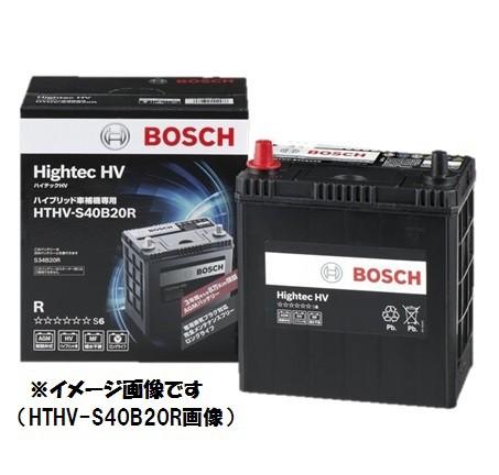 BOSCH【ボッシュ】ハイブリット車用補機バッテリ...