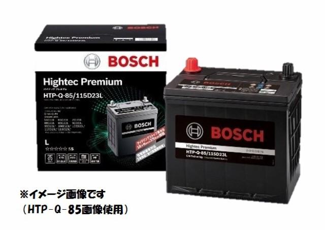 BOSCH 【ボッシュ】 バッテリー HTP-N-55/80B24L ...