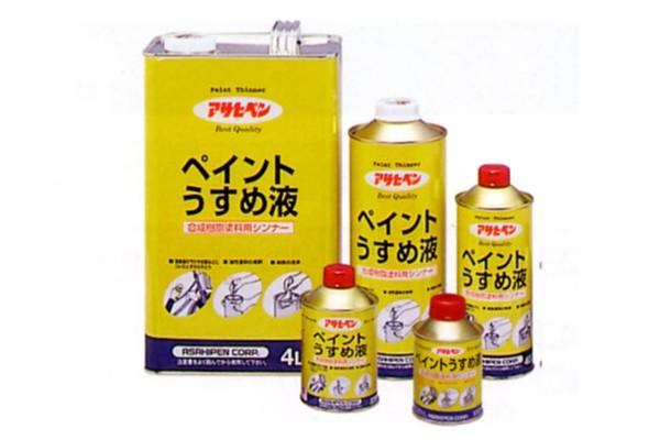 アサヒペン ペイントうすめ液 (高級品) 400ml...