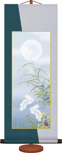 ミニ掛け軸-秋草に兎(秋掛け)/田村 竹世(専用飾り...