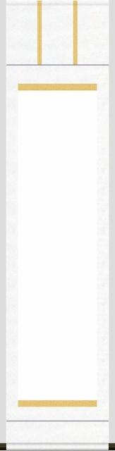 仏神事用白抜き掛軸[半切サイズ]白綸子御神号表装...