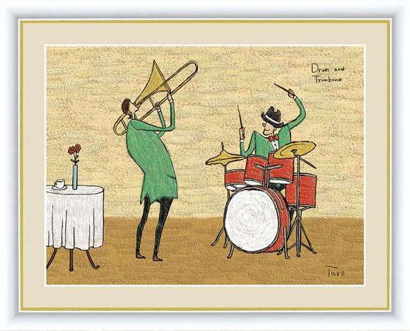 【F6】ゆかいな音楽家絵額 ドラム&トロンボーン ...