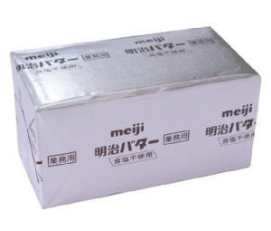 無塩バター(明治乳業)450g(クール便)【C】 ...