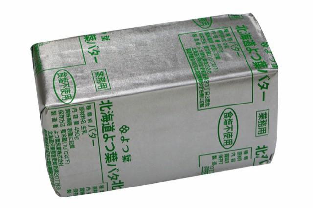 無塩バター よつ葉乳業 450g お一人様5個 賞...
