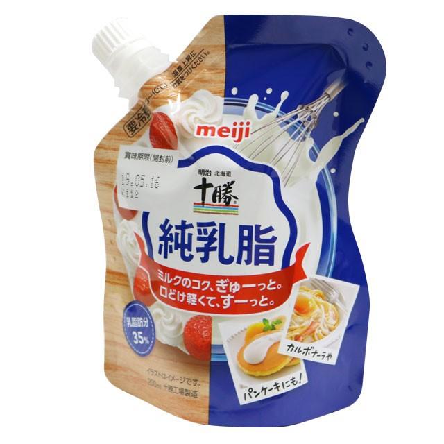 【C】【N】明治北海道十勝純乳脂 200ml