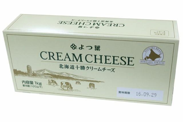 よつ葉北海道十勝クリームチーズ 1kg【C】【N】...