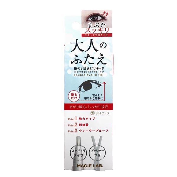二重まぶた化粧品 大人のふたえ 眼瞼下垂対策リキ...