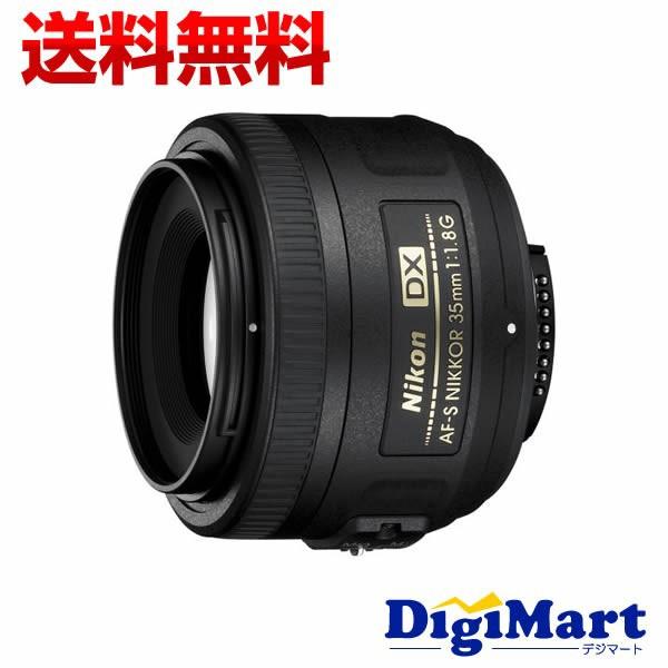 【訳あり:箱潰れ】ニコン Nikon AF-S DX NIKKOR ...
