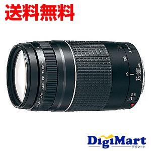 キヤノン Canon EF75-300mm F4-5.6 III 激安望遠...
