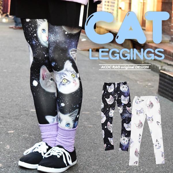 CATレギンス 猫柄 ネコ柄 猫 レギンス スパッツ ...