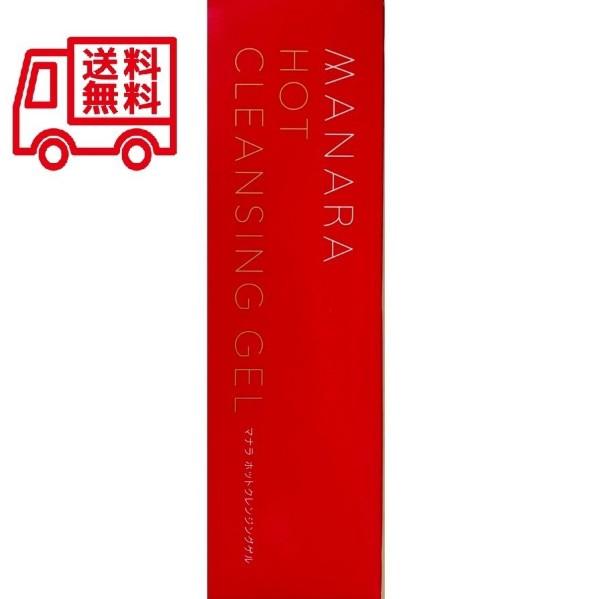 マナラ MANARA ホットクレンジングゲル 200g【...